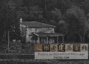 1897年裨益知家书所附照片中的鼓岭苏雅各别墅(来源:裨益知家书、JohnandNancyButte的相册)