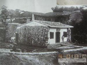 1920年拍摄的鼓岭邮局(来源:中国第二历史档案馆藏)