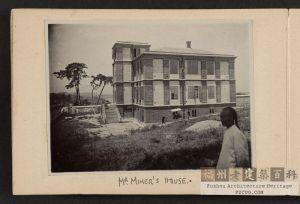 """1900年代拍摄的仓前望北台培元书院,标注为""""孟存慈先生的房子""""(Mr.Miner'shouse)(来源:杜德维的相册,哈佛大学燕京图书馆藏)"""