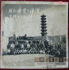 1961年5月6日拍摄的福清瑞云塔(来源:7788.com)