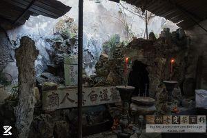 假山与白真人庙碑刻(暂不留名摄于2016年)