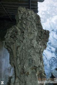 """塑有文字的""""山峰""""(暂不留名摄于2016年)"""