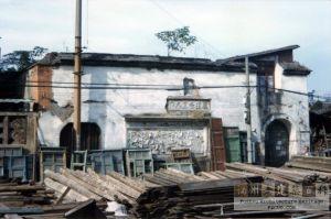 位于凯凝铺的护道白真人庙(火燄山摄于1996年)