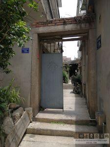 螺洲委祠堂前19号清代民居巷道入口(来源:林轶南摄于2018年5月)