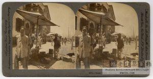 1905年左右的海关埕景象,背景依次为易昌洋行(Galton & Co.)和华记洋行(Turner & Co.)(来源:林轶南收藏)