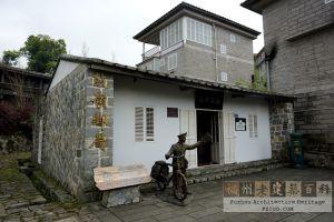 已经修复并正常运营的新鼓岭邮局(来源:林轶南摄于2019年4月)
