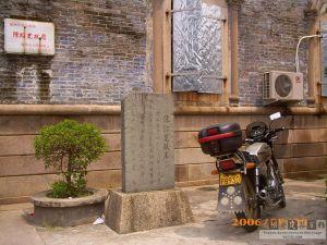 2006村干部的摩托车(林陶江)