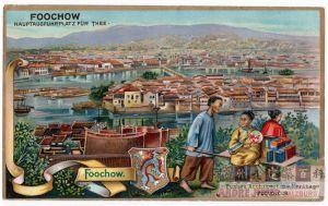 约1900年代,奥地利萨尔兹堡AndreHofer公司,进口福州茶叶的广告单,可见近处的安澜会馆(有旗杆者)、中洲岛及万寿桥(来源:林轶南收藏)