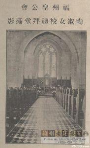 民国时期拍摄的礼拜堂内部(来源:《新民报》1921年[第8卷第9期,2页])