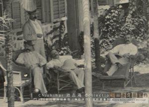 德国领事馆(禅臣洋行)鼓岭避暑别墅老照片——池志海收藏