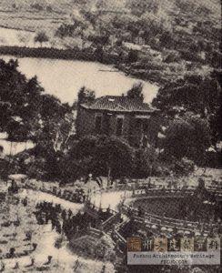 1956年,林庄并入动物园,下方即为原猴山(林轶南藏)