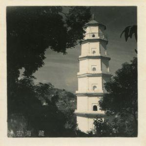 1950年代,白塔(厦门人类博物馆拍摄,池志海收藏)