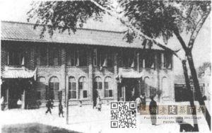 超五楼正(南)立面(摘自《福州格致中学校史(1848-1995)》)
