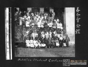 基督教青年会春令会合影,照片拍摄于1913年,来自耶鲁大学图书馆
