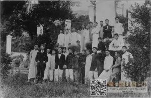 教会人士合影,照片大约拍摄于1917年,来自UMCDigitalGalleries。